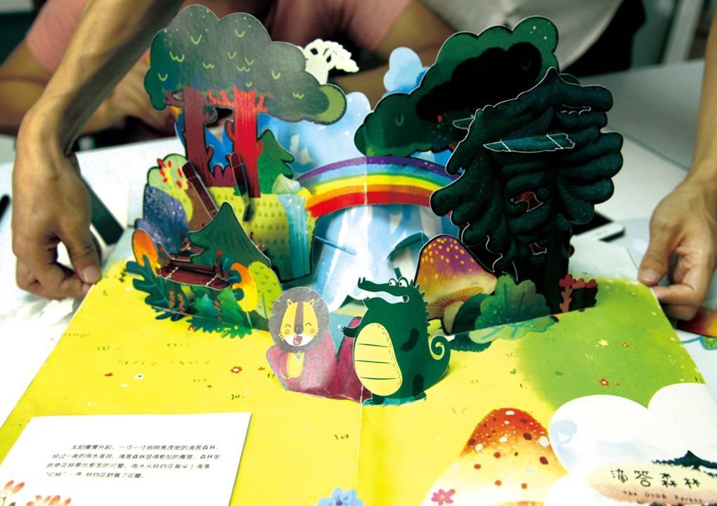 山西樂酷文化傳媒有限公司文創產品 (24).JPG
