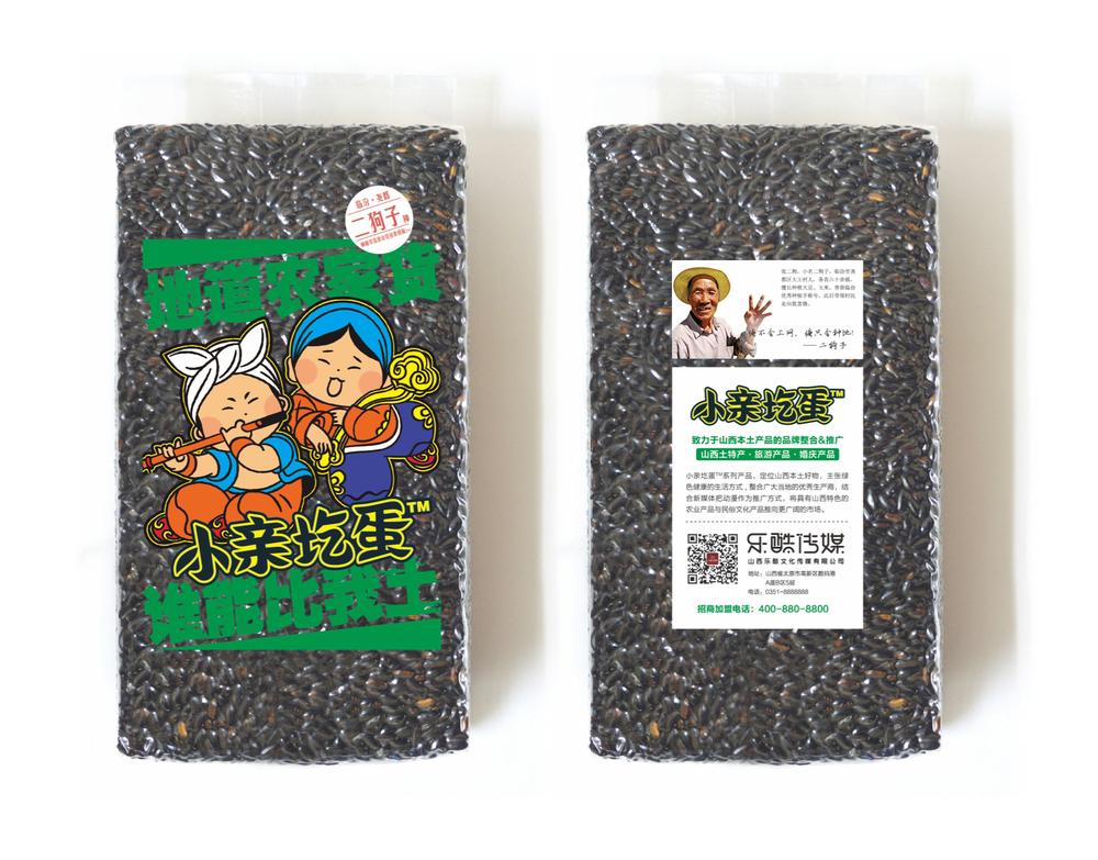 小亲圪蛋土特产普通装 (3).jpg